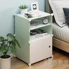 網紅ins風簡易床頭櫃儲物櫃窄小型迷你床邊收納出租房專用置物架WD 小時光生活館