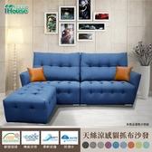 IHouse-極度舒適 厚實靠墊 天絲涼感貓抓布沙發 4人+腳椅蜜瓜綠#527-89
