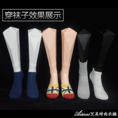 左右一雙菱形女磁鐵腳模獎杯形狀腳模襪子展示道具無縫塑料腳模特艾美 衣櫥YYS