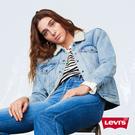 Levis 女款 牛仔外套 / Boyfriend寬鬆版型/ Sherpa棉花絨 / 淺藍水洗