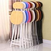 現貨 折疊凳折疊椅子凳子家用椅餐桌凳成人圓凳靠背板凳簡易簡約便攜創意時尚 【全館免運】