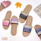 【雨眾不同】台灣現貨 居家拖鞋 室內拖鞋...