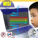 ® Ezstick MSI ALPHA 17 A4DEK 防藍光螢幕貼 抗藍光 (可選鏡面或霧面)