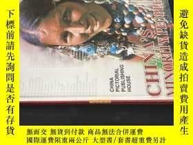 二手書博民逛書店CHINA S罕見MINORITY PEOPLES 中國少數民族