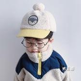 兒童帽子 秋冬正韓小孩羊羔絨鴨舌帽女寶寶男童棒球帽帥氣潮流個性 快速出貨