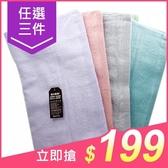 【3件$199】儂儂non-no 飯店級細柔毛巾(26022)1入 多款可選【小三美日】