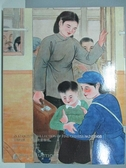 【書寶二手書T9/收藏_FM9】POLY保利_四海雅集-中國書畫專場_2013/10/5