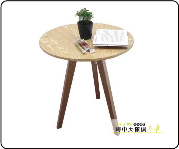 {{ 海中天休閒傢俱廣場 }} C-43 摩登時尚 時尚桌椅系列 AB-WDL60 淺木紋木直圓桌
