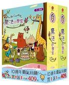 【限量特價】魔法小學堂 BOX 1+2 : 1~78集 DVD ※附魔法貼貼樂+身高表 (La fée Coquille