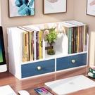 簡易辦公室收納書桌上的兒童書架桌面置物架小型簡約學生多層書櫃【快速出貨】