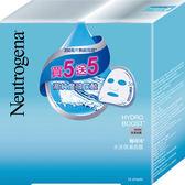 Neutrogena露得清 水活保濕面膜5+5片裝【康是美】