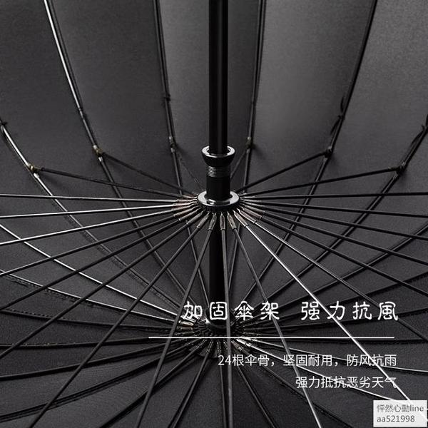 武士長柄雨傘男士帥氣短柄日本女創意動漫刀傘劍傘學生個性黑科技怦然心動