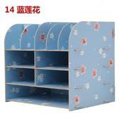 木制辦公用品大號多層文件置物桌面收納盒YX438『小美日記』