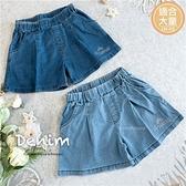 【封館5折】(大童款-女)簡約亮鑽拼字牛仔彈性短褲寬褲-2色(310295)