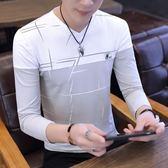 秋季男士長袖T恤韓版修身薄款打底衫潮男秋裝新款上衣棉質體恤衫【優惠兩天】