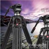 捷洋JY0508A 攝像機三腳架專業索尼佳能尼康單反尼云臺三角架相機攝影WD 晴天時尚館