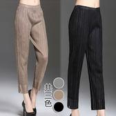 【韓國KW】(預購) 時尚優雅素色百搭修身壓褶褲