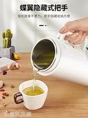 養生杯 志高養生杯電熱杯電煮杯全自動便攜旅行煮粥小燉杯電燉杯加熱水杯 米家