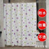 浴簾 浴室簡約防水防霉衛生間門簾隔斷簾子加厚浴簾布TL527『愛尚生活館』