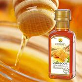 泰國 皇家農場 天然蜂蜜 230g【櫻桃飾品】【27573】