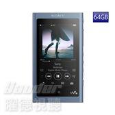 【曜德★送盥洗包+絨布袋】SONY NW-A57 (64GB) 藍 觸控藍芽 A50系列數位隨身聽