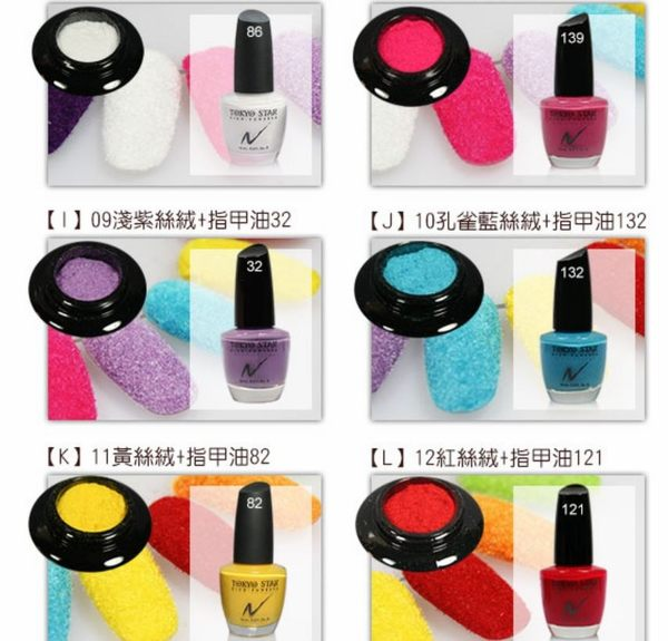 TOKYO STAR 絲絨粉 絲絨 絨毛指甲 光療美甲 指甲油 彩繪《Nails Mall美甲美睫批發》