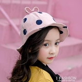 兒童帽子太陽帽2-5歲夏季男女寶寶遮陽帽漁夫盆帽秋天防曬小孩帽-Ifashion