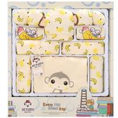 新生嬰兒冬季禮盒套裝滿月大禮包棉質衣服送禮物3寶寶用品0-6個月【年貨好貨節免運費】
