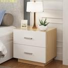 床頭柜簡約現代臥室北歐置物架經濟型收納柜仿實木儲物床邊小柜子 【現貨快出】YJT