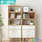 書櫃北歐現代簡約書櫃書架置物架兒童簡易落地臥室儲物收納組合小書櫃 2021新款書架