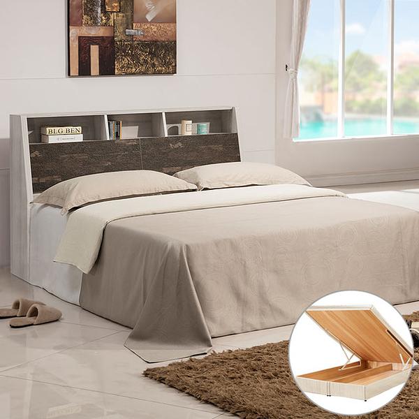 YoStyle 海茲掀床-雙人5尺 床組 雙人床 收納式床頭箱 新房 嫁妝 專人配送