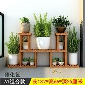 園藝架 簡易花架子魚缸架花盤架陽台客廳特價實木多層室內置物架多肉綠蘿