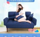 懶人沙發小戶型雙人臥室客廳沙發簡易布藝多功能可折疊沙發床女生