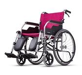 ~健康之星~康揚 鋁合金輪椅 KM-1510(座寬18吋)