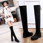 冬季新款歐美長靴瘦腿彈力靴  低跟中跟過膝靴高筒加絨女靴子 免運