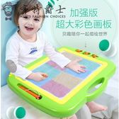 益智玩具超大號兒童畫畫板磁性彩色寫字板小黑板家用涂鴉板寶寶1-3歲2玩具快速出貨下殺75折
