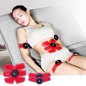 腹肌貼健身器材家用鍛煉肌肉訓練器懶人運動減腰瘦肚子收腹健腹器igo  莉卡嚴選