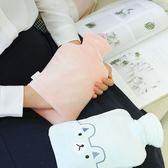 韓國卡通插手熱水袋注水灌水防爆隨身暖水袋學生熱敷暖肚子暖手寶  電購3C