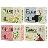 韓國 Sungwon 奇蹟仙女去角質搓仙皂(100g) 款式可選【小三美日】