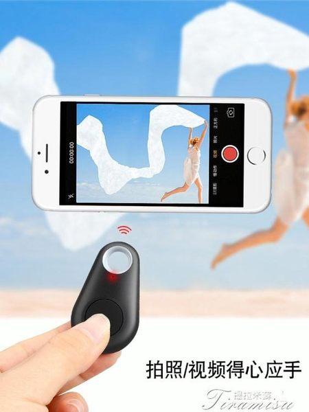 手機藍芽遙控器-手機迷你自拍器藍芽無線手機拍照助拍器 提拉米蘇