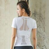 夏季彈力速干衣女 專業瑜珈裝備緊身上衣健身瑜伽短袖衣服大碼 易貨居