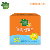 綠手指幼兒滋潤防曬乳氣墊粉撲造型 16g +補充包 組合裝