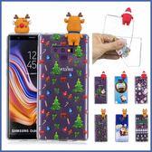 三星 Note9 Note8 S9 S9 Plus S8 Plus S8 聖誕趴趴娃 手機殼 矽膠 全包邊 軟殼 立體娃偶 保護殼