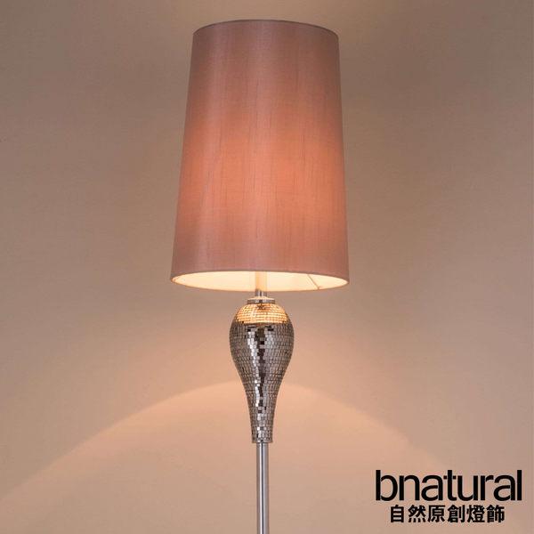 bnatural 馬賽克金屬立燈(BNL00080)