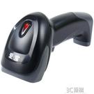 掃碼槍 愛寶TD-6609掃描槍超市收銀掃碼槍條形碼掃碼器有線一維二維碼商品條碼槍微信 聖誕節免運