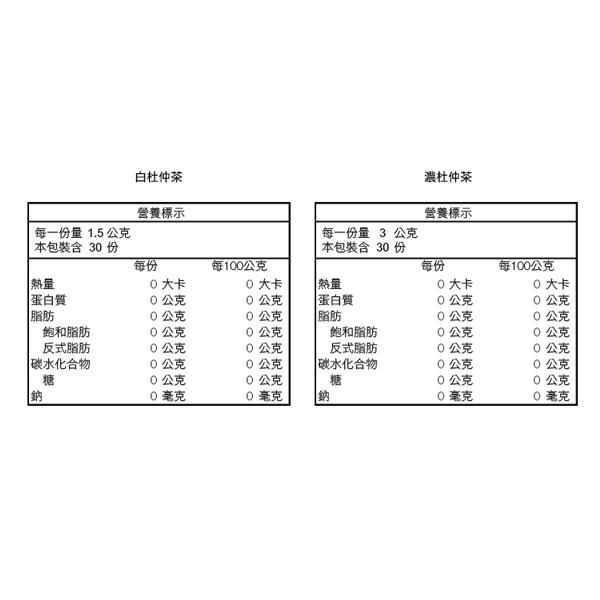 小林製藥 濃杜仲茶(15入)/杜仲茶(30入) 日本原裝進口【YES 美妝】