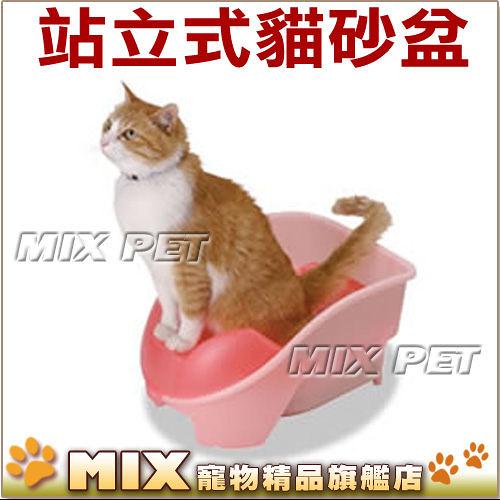 ◆MIX米克斯◆日本Richell 貓便盆,站式訓練便盆,可訓練貓咪在馬桶上廁所,訓練用便盆