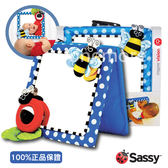 【one more】美國代購 100%正品 美國Sassy 多功能安全鏡子 寶寶益智玩具 嬰兒床掛鏡