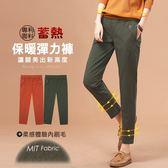 褲子-LIYO理優-MIT發熱刷毛保暖彈力鬆緊長褲E831007