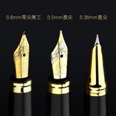 鋼筆三筆頭美工彎頭彎尖成人練字書法筆